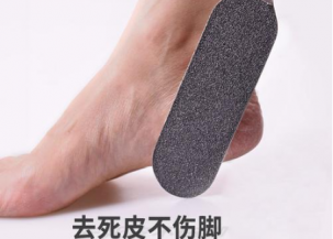 磨脚石是什么?有什么用?